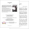 Savannah - Felix - Burns - Piano